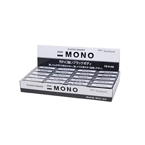 TOMBOW Mono Eraser, Black, Small, 40 PC Box, Pack, Piece by Tombow (Image #9)