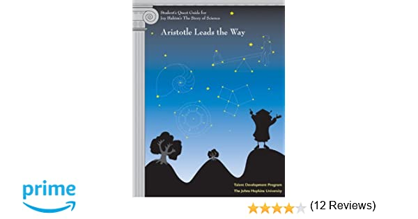 Amazon.com: Student's Quest Guide: Aristotle Leads the Way (The ...