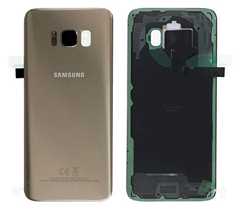 Samsung Cover Battery S8+ Gold