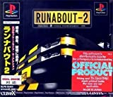 Runabout 2 [Japan Import]