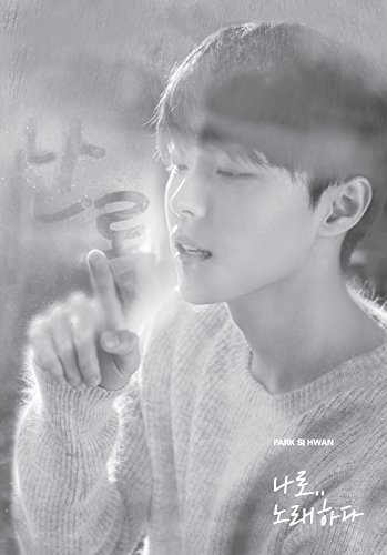 Price comparison product image PARK SI HWAN-[SING BY ME] Remake Album CD+Ball Pen+Sticker+Photo Book Diary
