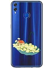 Oihxse Case Transparente Suave TPU Compatible con Huawei P9 Lite 2017 Funda [Lindo Caricatura Flor Serie Dibujos] Cristal Protector Carcasa Anti Rasguños Bumper Cover-Paraguas