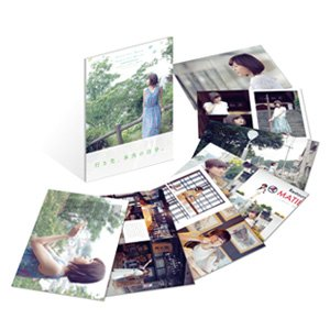 【イベント限定】水瀬いのり ここさけ スペシャルフォトブック(写真集)