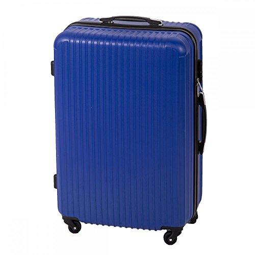 - FDW ABS Trolley Suitcase 4 Wheels Case 20