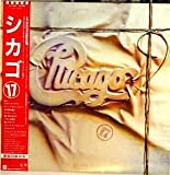 Chicago 17 - Japan import with OBI strip