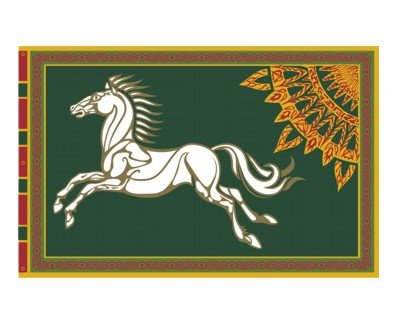 Lord of the Rings - Flag - Rohan - 59 X 39.4 Inch by Lord of the Rings