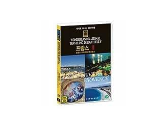 wonderland national traveling delightfully France Riviera/Provence (Region code : all)