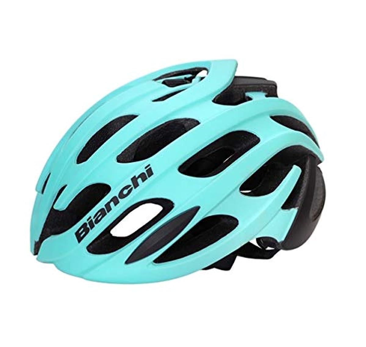 [해외] BIANCHI 비앙키 BLADE AF 자전거 헬멧