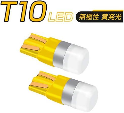「T10-YELLOW-CANBUSX2」TOYOTA セリカ コンバーチブル H9.12~H11.8 ST202 ウインカーサイド[T10] LED 黄 T10 12V24V SDM便