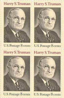 Harry S. Truman Set of 4 x 8 Cent US Postage Stamps NEW Scot 1499 by US Postal Service