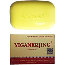 niceEshop(TM) Sulfur Soap Bath Shower Antibacterial Body Cleanser Psoriasis Eczema Pruritus Treatment Remedy Bar