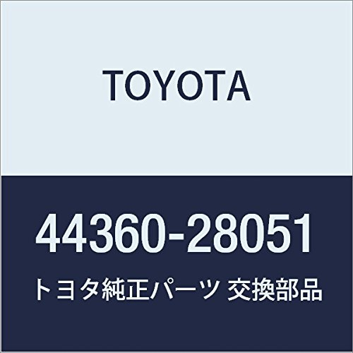 Toyota 44360-28051 Power Steering Reservoir
