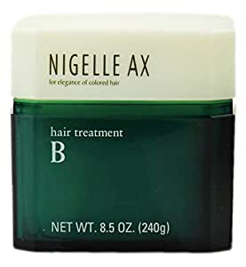 Amazon.com: Milbon Nigelle AX Hair Treatment B 8.5 fl oz: Health \u0026 Personal Care