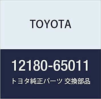 Toyota 12180-22011 Engine Oil Filler Cap