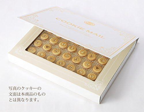 COOKIE MAIL 結婚祝いお手紙 クッキーメール(wd02-cl-ar-u-wg)