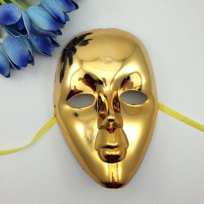 Fashion Cosplay for Halloween Masquerade Carnival Party Prom Carnival Mask (Gold) (Youth Gorilla Costume)