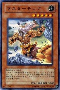 Yu-Gi-Oh Karten [Master Monk] EE3-JP200-SR %ÀÞÌÞÙ¸«°Ã%Expert Edition Vol.3%ÀÞÌÞÙ¸«°Ã%