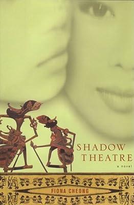 Shadow Theatre