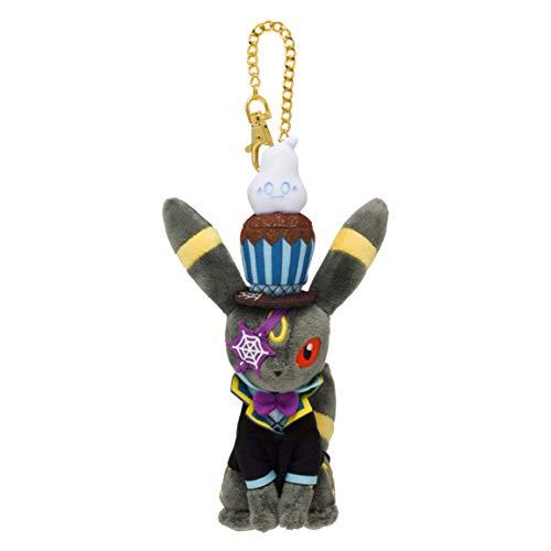 Pokemon Center Original Mascot We are Team Treat! Halloween Umbreon Blacky 908