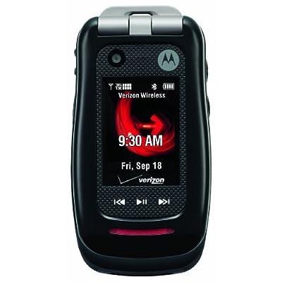 Verizon Motorola Barrage V860 Replica Dummy Phone/Toy Phone, Black: Toys & Games