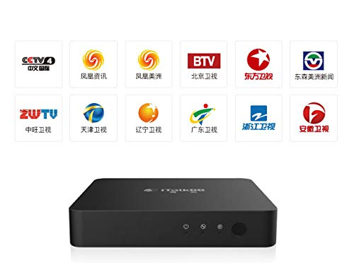Top 8 Best Chinese Android TV Box for USA (2019 Reviews)