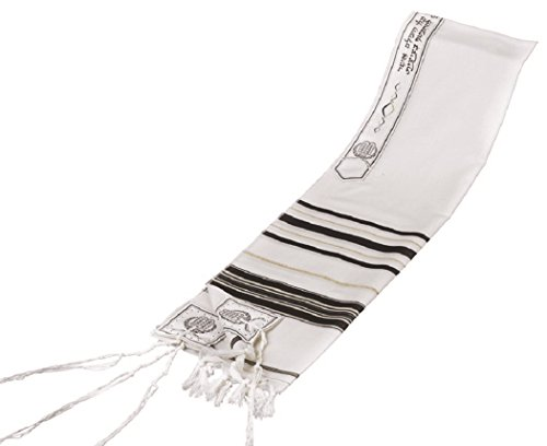 Wool Tallis Traditional White Designed with Various Colored Lurex Stripes Sizes 18 - 60 (Size 60 - 55