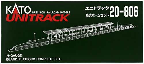 (Kato N Scale Unitrack Island Platform Complete Set)