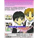 Alice Academy (Gakuen Alice), TV Episodes 1-26, Complete Anime DVD