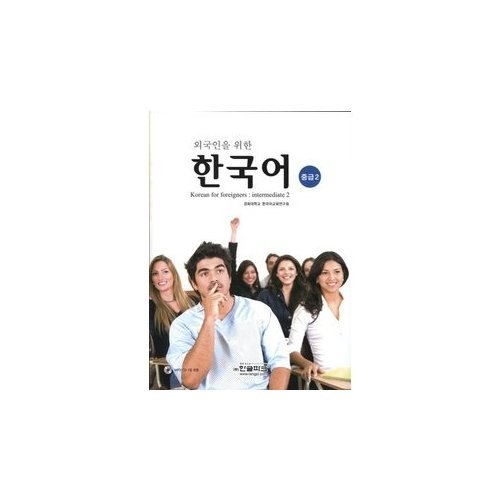 Intermediate Korean for Foreigners 2 by Kyung Hee Korean education research pdf epub