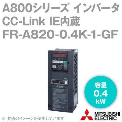 三菱電気 インバータFREQROL-A800 FR-A820-0.4K-1-GF