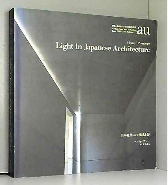 Light In Japanese Architecture Plummer Henry 9784900211490 Amazon Com Books