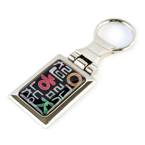 Mother of Pearl Korean Alphabet Hangul Character Design Handmade Craft Luxury Novelty Cool Metal Keychain Key Ring Fob Holder