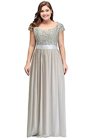 Babyonlinedress Women Plus Size Prom Homecoming Dress Cap Sleeve Silver Size 18W