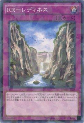 遊☆戯☆王/ Raidraptor – Readiness ( n-parallel ) /ブースターSP : Wing Raiders ( spwr-jp029 ) / A Japanese Single個々カード B017X9CMH4