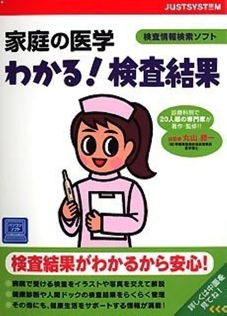 編集者にもかかわらず速度お料理上手 全巻パック (説明扉付き辞書ケース版)