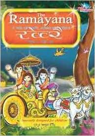 Buy The Ramayana (English & Bengali) Book Online at Low