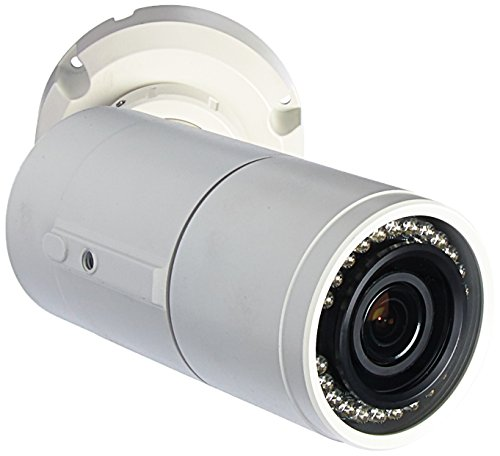 (GeoVision GV-EBL2101 2MP H.264 Super Low Lux WDR IR Bullet IP Camera - 3-9mm P-Iris)