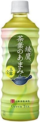 綾鷹 茶葉のあまみ PET 525ml