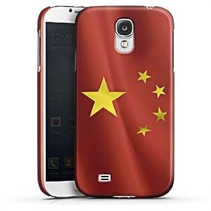 Carcasa Design Funda para Samsung Galaxy S4 i9500 / LTE i9505 PremiumCase PremiumCase - China