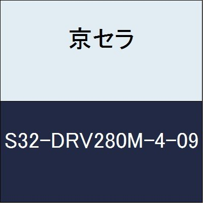 京セラ 切削工具 マジックドリル S32-DRV280M-4-09  B079XT3TJ8