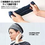 CHARM Casualbox | Organic Cotton Headband