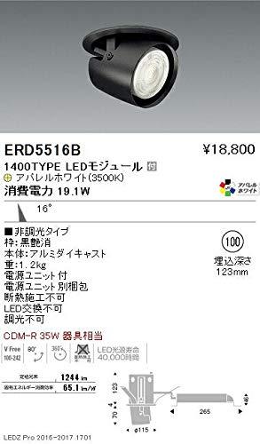 ENDO LEDダウンスポットライト 温白色3500K Ra95 黒 埋込穴φ100mm 非調光 CDM-R35W相当 中角 ERD5516B(ランプ付) B07HQ23W49