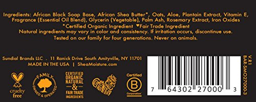 Shea-Moisture-African-Black-Soap-With-Shea-Butter-8-oz