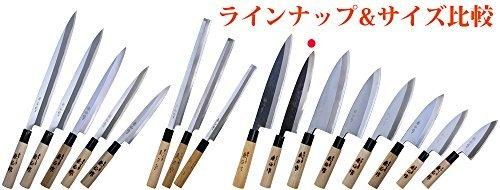 Mr.KanemasaDeba KnifeDeba Knife 210 mm B 26