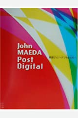 John Maeda: Post Digital Perfect Paperback
