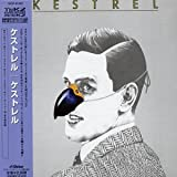 Kestrel by Kestrel (2001-06-12?