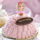 バースデー ドレス アイスケーキ ( プリンセスローズ ) 4.5号 ( お誕生日 ・ お祝い ) (チョコレート&ストロベリー)