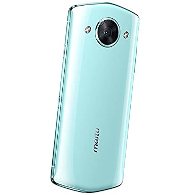 Amazon.com: For Meitu M8s Selfie Beauty SmartPhone 4GB RAM-64GB ROM 5.2-inch
