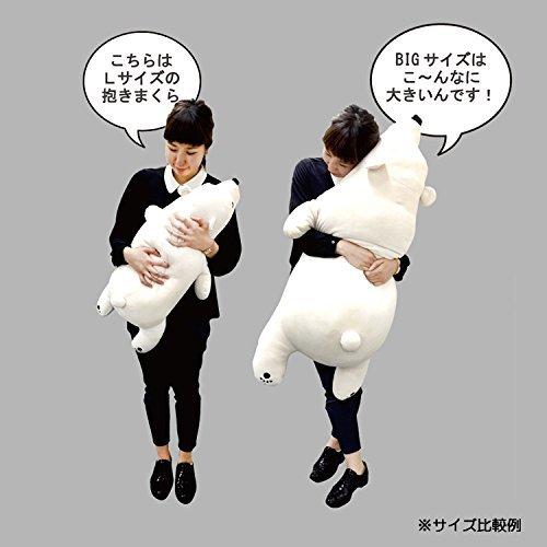 Livheart Nemunemu Animals Kotetsu's Dakimakura Big Nem Nem Shiba Inu Plushie