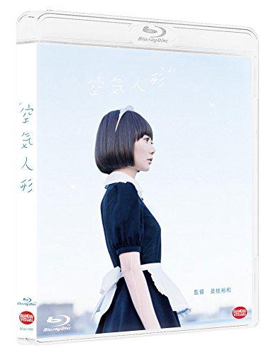 Air Doll [Blu-ray]